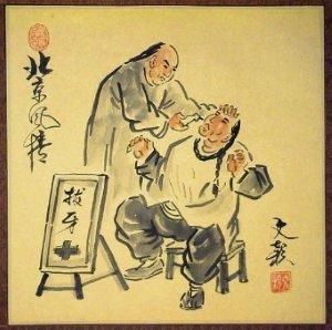 Лечение зубов в Далянь, Китай