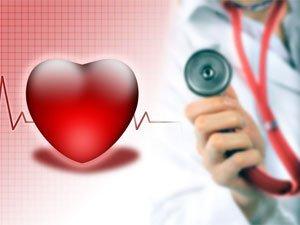 Коронография сосудов сердца в зарубежных клиниках