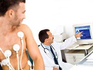 Причины, симптомы и лечение мерцательной аритмии сердца