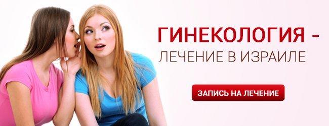 Сколько стоит больничный лист в Дмитрове