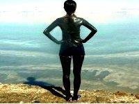 Цены на двухнедельное лечение псориаза на мертвом море