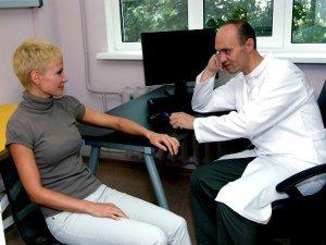 Отзывы о нейрохирургии в Израиле