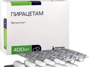 Лекарственные препараты для лечения атеросклероза сосудов головного мозга