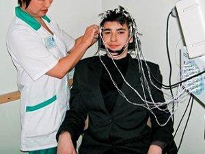 Отзывы о лечении эпилепсии в Германии