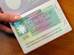 Многократная виза на лечение