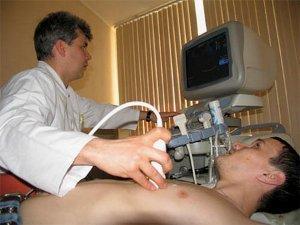 Отзывы об операции по замене клапана аорты в Германии