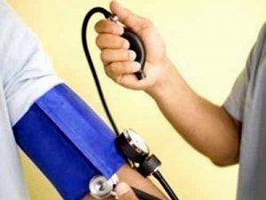 Диагностика первичной лёгочной гипертензии