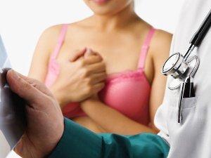 Определение вида фиброаденомы молочной железы за рубежом