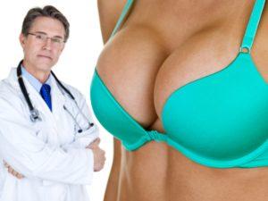 Увеличил грудь отзывы