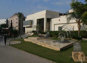 Медицинский центр Рабин