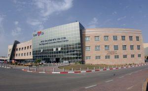 Клиника имени Хаима Шиба
