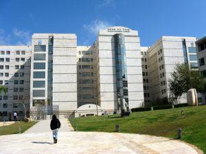 Клиника Рабин