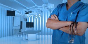 Университетские клиники Германии